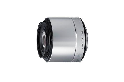 Siglas Sigma 60mm F2.8 EX DN (Art)