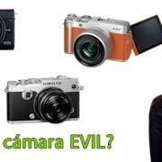 Que es cámara evil